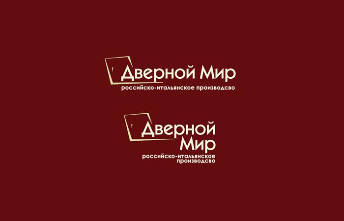 разработка логотипа компании: