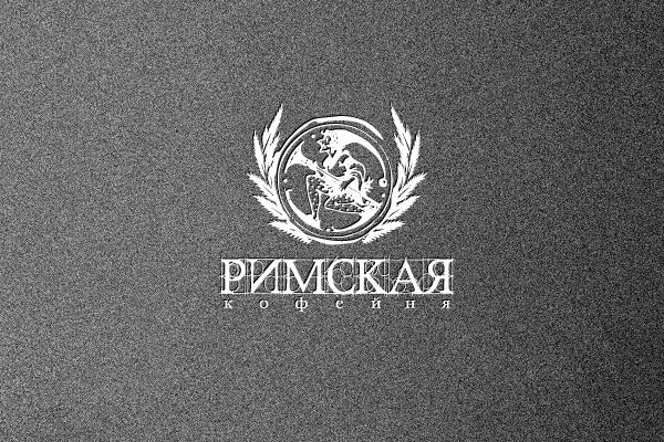 фирменный стиль логотип: