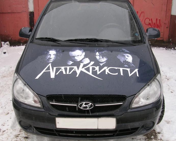 Изготовление наклеек на автомобили санкт-петербург